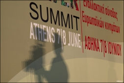 alter_summit_00