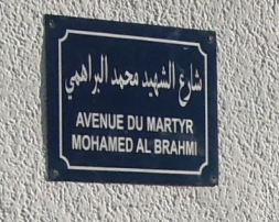 Inauguration de l'avenue du martyr Mohamed Brahmi
